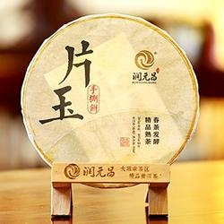 新品预告润元昌片玉手撕饼,让喝茶变得简而美