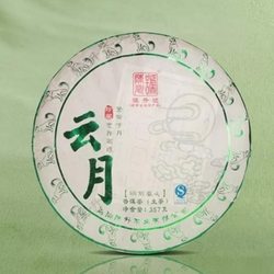 【陈升号新品回顾】老班章,一个传奇诞生的十(上)