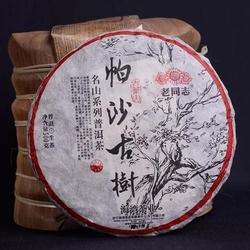 『Tea-新品』2018·老同志·帕沙古树