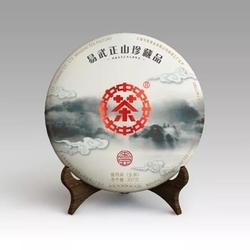 邂逅易武正山,体验贡茶之魅