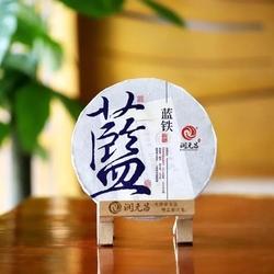 新品预告从技术创新到产品创新,看蓝铁熟茶如何左右开弓!