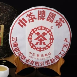 中茶越来越好这是一个确幸的时代