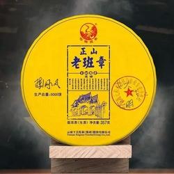"""【下关老班章】重磅!到广州茶博会去:品下关老班章的""""流水席"""""""