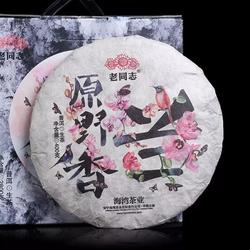 『Tea-新品』2018海湾茶业全新力作——原野香兰