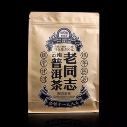 『Tea - 新品 』老同志 普洱三级散茶 500克