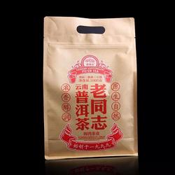 『Tea-新品』老同志普洱五级散茶1000克