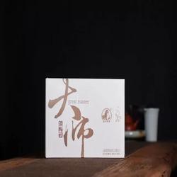 佤山映象大师砖背后的价值:一叶好茶,一味人生