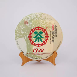 【2018年中茶新品回顾】历经岁月积淀彰显中茶品质(下)