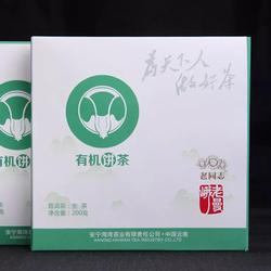 『Tea-新品』老同志-2018-老曼峨有机饼茶