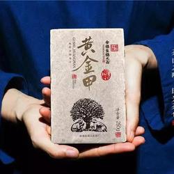 """福元昌""""黄金甲""""倚邦黄片,正式上市"""