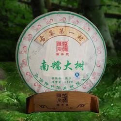 """传承品质,复刻经典2018陈升号""""南糯大树""""面市!"""
