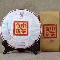 """2018年中茶""""传世印级——八八青饼"""",回顾经典、致敬经典、延续经典。即将闪耀登场,敬请期待!"""