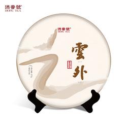 """【新品上市】洪普号五周年纪念饼""""云外"""",行到水穷处,坐看云起时"""