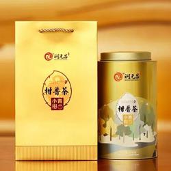 新品来啦!感受甜润鲜爽,阿柑先生与茶中凤凰联袂上市!