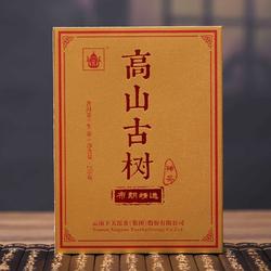 【新品】布朗精选之茶——高山古树砖茶