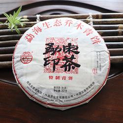 高山云雾铸为印  任它百年化香韵|佳兆业·兴海茶【勐宋印茶】高香来袭