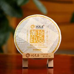【润元昌新品回顾】复刻蓝印铁饼,润活发酵更显老生茶风味(下)