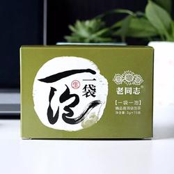 『Tea-新品』时尚饮茶,一袋一泡(生茶)
