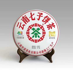 中茶勐海号吹响中国茶叶复兴的集结号