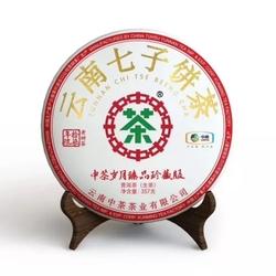 1801岁月臻品(十七年陈)布朗老树茶