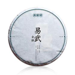 易武秋茶口粮力作︱2018年易武金饼