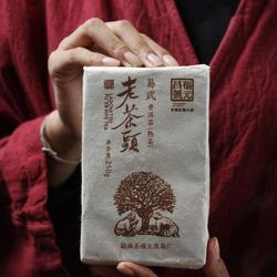 2018年易武经典老茶头250克/砖中国中华老字号博览会今日首发