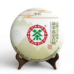 1801中茶云南七子饼茶勐宋高山古树普洱茶(生茶)