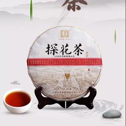 十年寒窗金羽衣:信茂堂科举功名系列茶