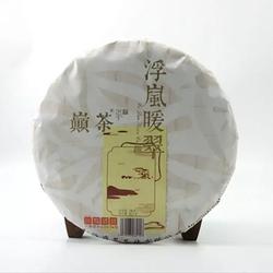 浮岚暖翠·冬日里的暖胃宝