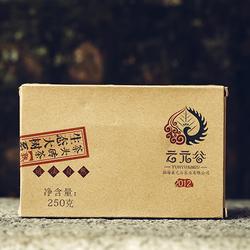 云元谷老茶头道法自然