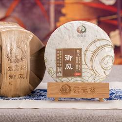 云元谷【御风】熟茶:离地发酵的标杆之作