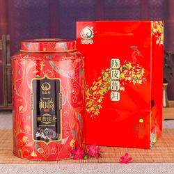 云元谷丨陈皮是最完整、最典型的和药