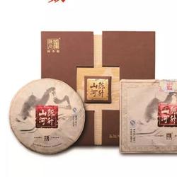 陈升号带您走进云南农业大学专业审评不一样尊贵的陈升山河