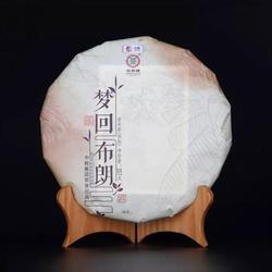 中茶梦回布朗丨甜润突显朗韵悠长
