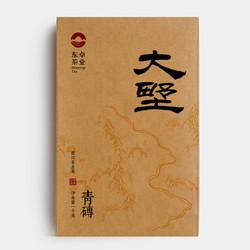 【东卓】大野:重现当年经典好茶之风韵