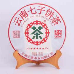 中茶布朗老树有一款茶,叫中茶布朗老树