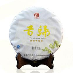 """它是普洱茶里的""""网红"""",懂茶人都不会少"""