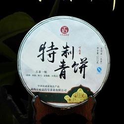 特制青饼,一口就把五大名山茶尝个遍!