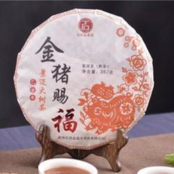 生肖饼||金猪赐福?香香的茶迎接甜甜的年