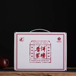 这块平凡的茶砖,用韵味,留住最难忘的记忆