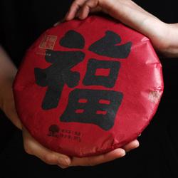 """福元昌""""双福""""贺新年,大红大紫,财福双至!"""