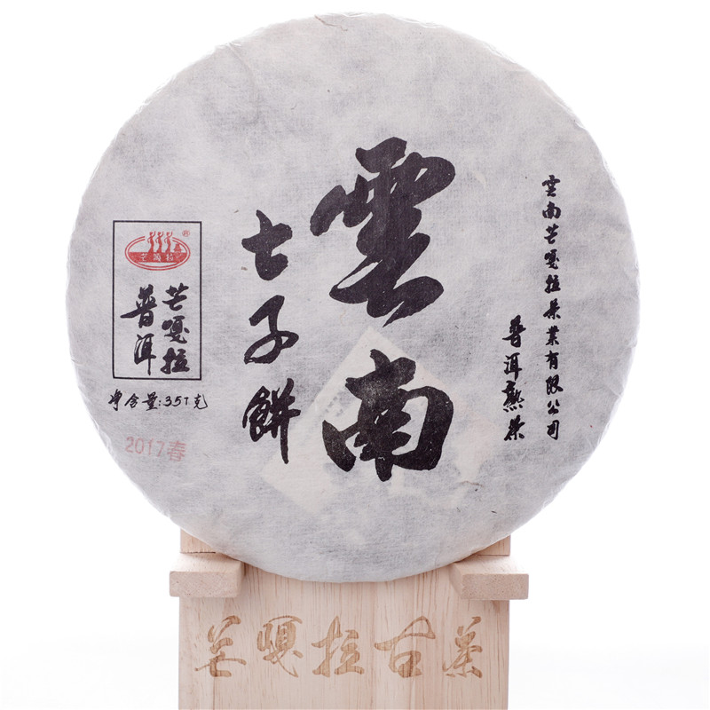 2017年芒嘎拉古茶 云南七子饼 熟茶 357克