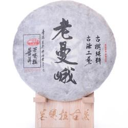 新品发布2017年经典传承之-老曼峨(秋)
