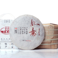 芒嘎拉/ 高端古树熟茶《如意》上市,欢迎到全国各门店品尝