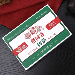 Tea-新品老同志181批9968砖茶