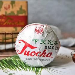 【2019版方盒下关沱茶】年年岁岁销法沱,岁岁年年熟茶香!
