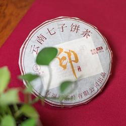 这款日常必备的熟茶,怎么泡更好喝?这篇文章告诉你......