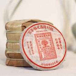 品鉴福元昌历时7年研制,再现老字号圆茶经典之味