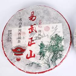 『Tea-新品』2019老同志名山茶系列——刮风寨