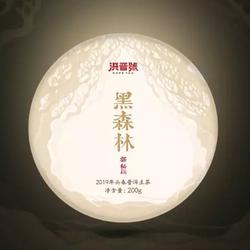 """【洪普号6月新品推荐】被""""遗弃""""的弯弓——黑森林"""